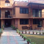 International Guest House Foto