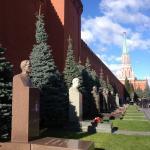 Photo de Lenin's Mausoleum