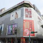 Shin Shin Department Store Photo