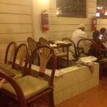 Hashmi`s Restaurant Photo