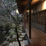 Photo de Ekoin Temple, Koyasan