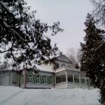 Foto de Galereya Hotel
