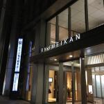 Hotel Ryumeikan Tokyo Foto