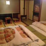 Hotel Kuramoto Foto