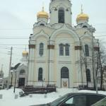 Church on the Blood Foto