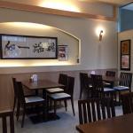 ภาพถ่ายของ โรงแรมไบรตัน ซิตี้ โอซากา คิตาฮามา