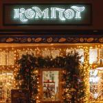 תמונה של Kompot
