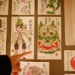 Nukumori no Yado Furukawa Photo