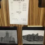 Awan Hotel Foto