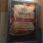 Chayhana Matur Lounge Photo