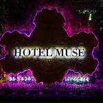 Hotel Muse Bangkok Langsuan, MGallery Collection Photo
