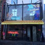 Lebowski bar Photo