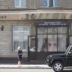 Cafe Zolushka