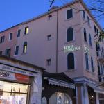 Photo de Hotel Cristallo -- Lido