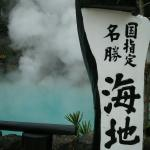 Photo de Hells of Beppu