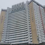 Hotel Salut Foto