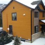 Photo de Chalets-Village Mont Sainte-Anne