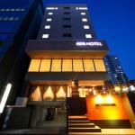 โรงแรมอาป้า เซ็นได โคโตได โคเอ็น