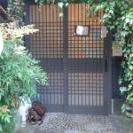 Photo of Guest House Ikoi-no-ie