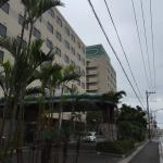 Photo of Route-Inn Grantia Ishigaki
