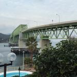Foto de Hotel Daikanso