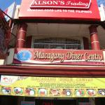Macagang Business Center Hotel & Resort Photo