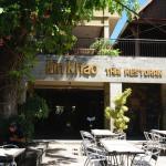Kin Khao Thai Restaurant Foto