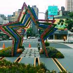 Shinkong Mitsukoshi Mall (Kaohsiung Sanduo) Foto