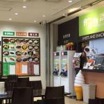 Bandaisan Service Area (inbound line) Snack Corner