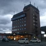 Ozu Plaza Hotel Foto