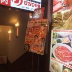 Foto de Yakiniku Restaurant Higashiyama, Sendai Ekimae