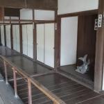 Foto de Kochi Castle