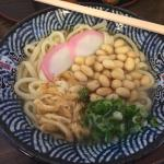 Michi no Eki Mamegashima