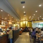 Starbucks Coffee Tamaplaza Terrace Foto