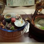 Photo of Hakone Itari-tei