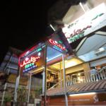 Photo of Chicken Tikka Halal Restaurant