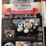 Foto de Green Rich Hotel Suizenji