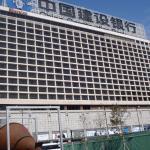 Sheraton Hong Kong Hotel & Towers Foto