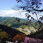 Photo de Mt. Takao