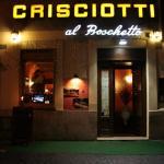 Foto de Ristorante Al Boschetto