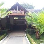 Photo of Terra Luna Lodge