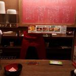 Interior - Ichiran, Shibuya Photo