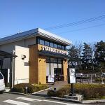 Starbucks Coffee Namegawa Shinrin Mall