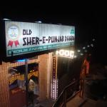 Out Look of OLD SHER-E-PUNJAB DHABA  ( OLD IS GOLD )