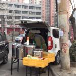 Foto di Tianwei Ibis Tianjin Diwei Road