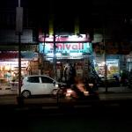 Shivali