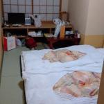 Foto de Annex Katsutaro