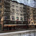 Hotel Rival Foto