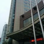 Foto de Gezihua International Hotel