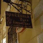 Photo de Apollonia Lyra